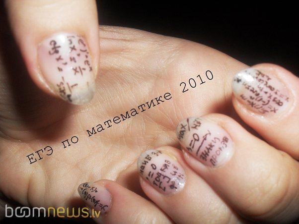 На написать шпаргалку ногтях как